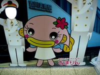 20120325_JR東日本_JR武蔵野線_JR吉川美南駅_開業_0953_DSC08101