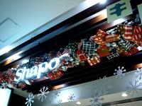 20121115_JR市川駅前_シャポー市川_クリスマス_1929_DSC01452