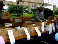 20130614_京葉食品コンビナート_フードバーゲン_DSC02009