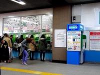 20131130_JR京葉線_南船橋駅_エキナカATM_1640_DSC00351