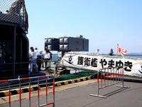 20120526_船橋市高瀬町_マリンフェスタ_護衛艦やまゆき_1015_DSC05385