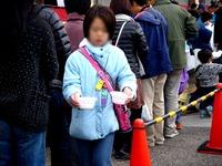 20121111_船橋市市場1_船橋中央卸売市場_農水産祭_1013_DSC01001