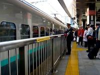20130505_JR東日本_JR東京駅_東北新幹線_GW_1646_DSC05274