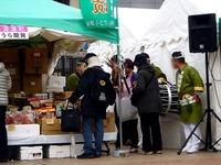 20121124_船橋市_青森県津軽観光物産首都圏フェア_1125_DSC02721T