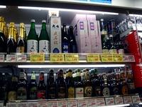 20120426_JR京葉線_JR東京駅_成城石井_開店_2048_DSC00027