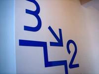 20120324_船橋市海神5_船橋市立西海神小学校_建替_1139_DSC09841