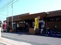 20121021_船橋市海神6_海神公民館_ふれあいまつり_1012_DSC07208