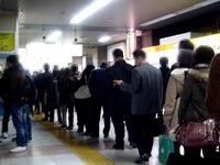 20121128_JR京葉線_JR武蔵野線_車両故障_運休_0825_DSC03454T