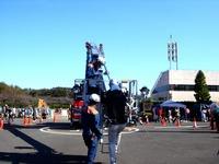 20121104_船橋市夏見台6_ふなばし健康まつり_1147_DSC00105