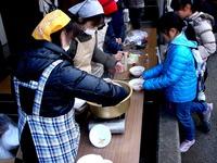 20120205_船橋市前貝塚町_塚田公民館こどもまつり_1200_DSC02770