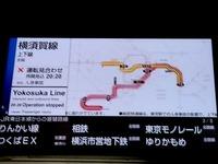 20130515_JR東日本_京浜東北線_人身事故_1935_DSC07012