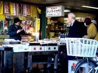20120303_船橋市市場1_船橋中央卸売市場_ふなばし楽市_0912_DSC06324