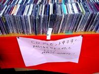 20130706_習志野市谷津サンプラザ_納涼風物まつり_1635_DSC06632