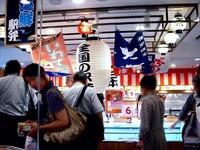 20120920_JR東京駅_NRE_駅弁屋祭_駅弁大会_2021_DSC03382
