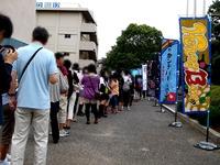 20120623_千葉県立船橋高等学校_たちばな祭_0938_DSC00180