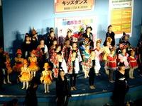 20131020_生き活き展_若葉_I.S_STARダンススタジオ_1320_DSC05096