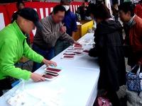 20121111_船橋市市場1_船橋中央卸売市場_農水産祭_1025_DSC01014