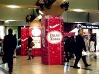 20121204_JR西船橋駅_ディラ西船橋_フロ_クリスマス_1941_DSC04968T