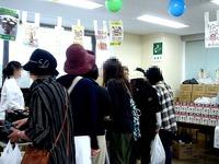20130614_京葉食品コンビナート_フードバーゲン_DSC01959