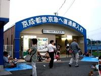 20130808_松戸市_矢切駅前広場_矢切ビールまつり_1817_DSC04885