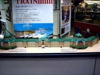 20120928_JR東京駅_丸の内駅舎_保存復原_1911_DSC04365