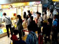 20130505_JR東日本_JR東京駅_東北新幹線_GW_1649_DSC05288T&