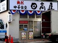 20121006_京成電鉄_京成本線_船橋高架下賃貸施_1001_DSC05838T