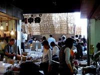 20130601_船橋中央卸売市場_ふなばし楽市_0932_DSC00104