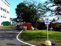 20120804_船橋市薬円台_習志野駐屯地夏祭り_1546_DSC06080