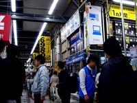 20120217_東京都_ビックカメラアウトレット有楽町店_1918_DSC04425