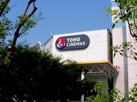20040709_TOHOシネマズ船橋ららぽーと_DSC03667T