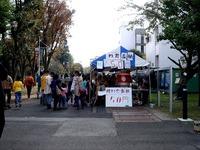 20131103_船橋市_日本大学理工学部_習志野祭_1301_DSC07076