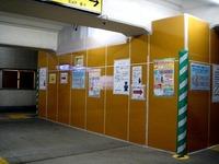 20121228_東武野田線_新船橋駅_エレベータ設置_1339_DSC07737