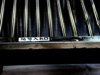 20120102_習志野市谷津1_丹生神社_丹生都比売神_初詣_1416_DSC08511