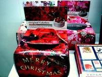 20131115_クリスマス_コンビニ_1人クリスマスケーキ_1901_DSC08803