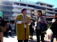 20121125_船橋市_青森県津軽観光物産首都圏フェア_1205_DSC03133