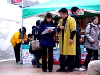 20121124_船橋市_青森県津軽観光物産首都圏フェア_1125_DSC02720