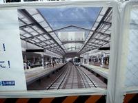 20130823_東京メトロ_西船橋駅_ホーム改装_2109_DSC06870