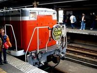 20120211_千葉みなと駅_SL_DL内房100周年記念号_1206_DSC03421