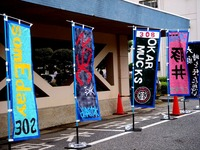 20120623_千葉県立船橋高等学校_たちばな祭_0939_DSC00183