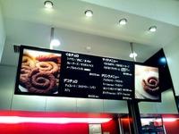 20120114_イオンモール_ヨックモック_くるチュロ_130