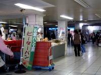 20121006_船橋駅_コンコース_ピーターパン_0952_DSC05788T