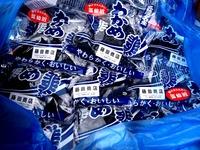 20120512_船橋市本町通り_きらきら夢ひろば_きらゆめ_1131_DSC03212