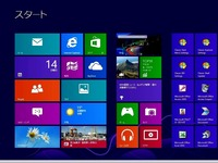 20121026_日本_マイクロソフト_windows8_販売_142