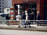 20120512_習志野市谷津_新京成沿線ハイキング_0907_DSC02773