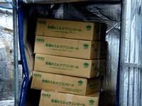 20130614_京葉食品コンビナート_フードバーゲン_DSC01993T