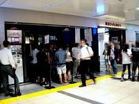 20130906_JR東海_JR東京駅_東京ラーメンストリート_1931_DSC08886