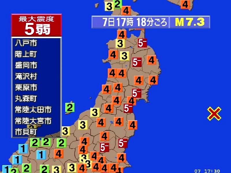 20121207_東日本大震災_三陸沖地震_余震... 地震の直後,宮城県沿岸を中心に津波警報