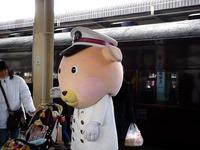 20120211_千葉みなと駅_SL_DL内房100周年記念号_1204_DSC03408