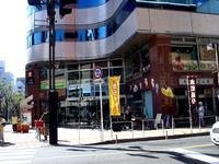 20131012_船橋本町通り商店街_きらきら秋の夢広場_1023_DSC02601